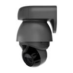 Caméra IP 4K PTZ Ubiquiti UniFi Protect UVC-G4-PTZ