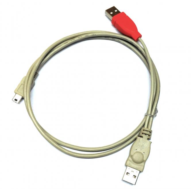 Cordon double USB vers mini USB 1 mètre